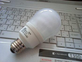 LED電球E26口金タイプ画像